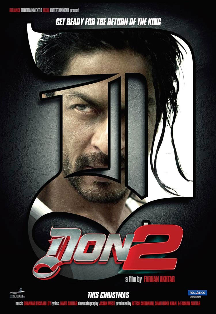 """Don 2: The Chase Continues"" And How It Is Running On Facebook"