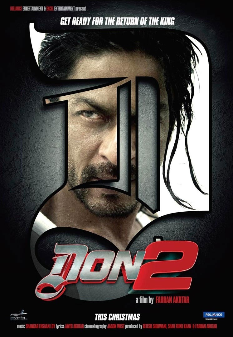 Don 2 offers gaming options